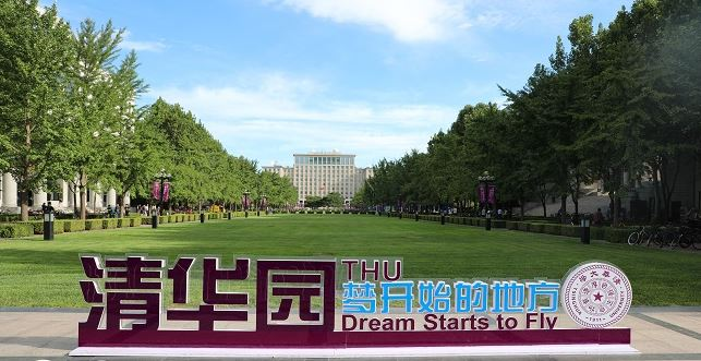 Tsinghua University i Peking